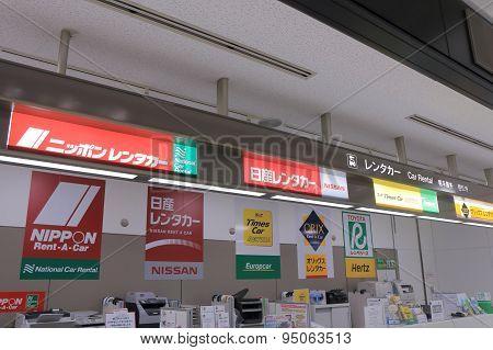 Car hire rental office Narita airport Japan