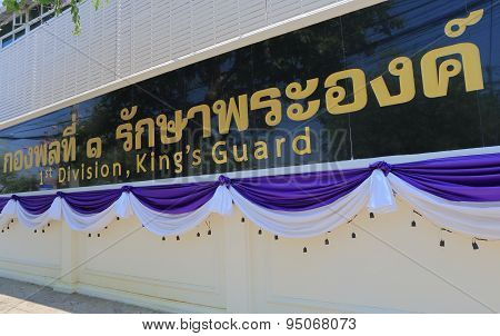 Division 1st Kings Guard Thailand
