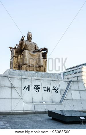 The Statue Of King Sejong In Seoul