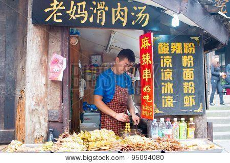 Sichuan Barbecue At Ciqikou Ancient Town