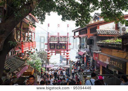 Ciqikou Ancient Town