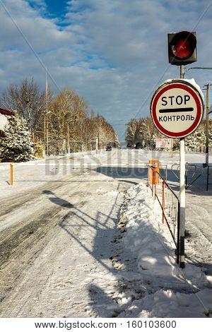 Chernobyl. Ukraine -- December 3, 2016. Verification of documents Dangerous territory Radiation area.