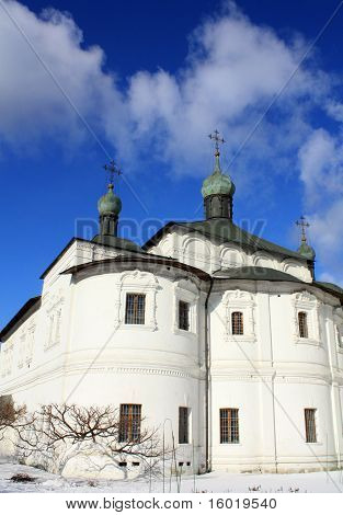 Domes Of The Orthodox Cathedral