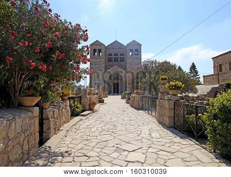 Footpath to Basilica of the Transfiguration Mount Tabor, Galilee, Israel