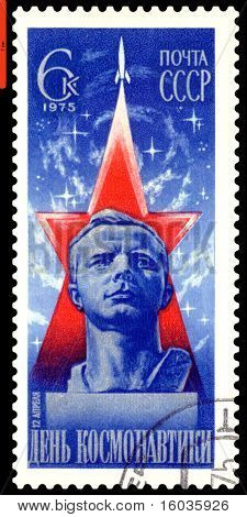 Vintage  Postage Stamp.  Jury A. Gagarin.