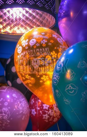 The children's shining balloons for a holiday