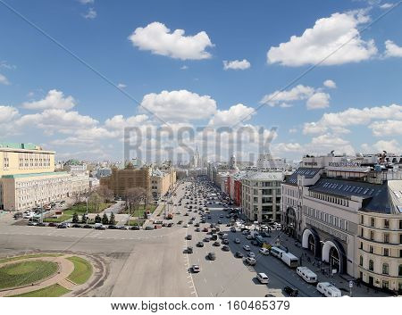 Moscow, Russia - April 28,2015:  View Of The Moscow From A High Point (an Observation Deck On The Bu