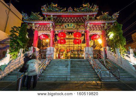 YOKOHAMA, JAPAN - NOVEMBER 7, 2016 : The Kwan Tai Temple in Chinatown district of Yokohama at night, Japan. Chinatown of Yokohama is the largest chinatown in Asia.