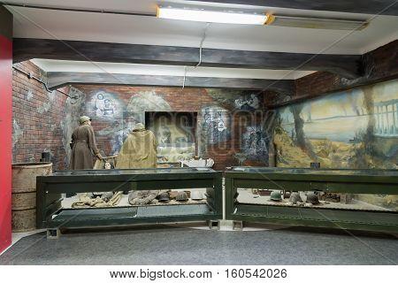 Volgograd, Russia -November 02, 2016. Museum of Memory -Place captivity fascist Marshal Paulus in a World War II