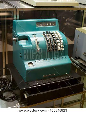 Saint-Peterburg, Russia - January 23, 2016: Soviet Cash Machine 'KIM - 3 - SP