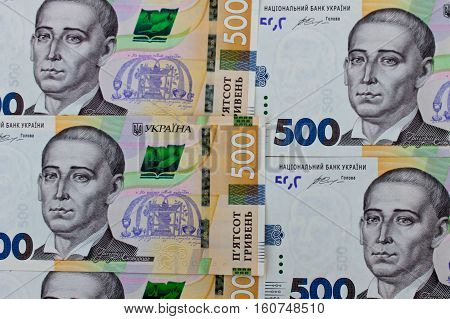 Ukrainian money. Background of the five hundred hryvnia banknotes