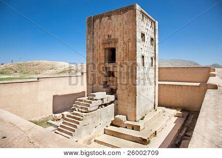 Naqsh-e Rostam, Kaba Zartosht, Iran