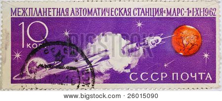 SOVIET UNION - CIRCA 1962: The old Soviet stamp depicting the interplanetary automatic station