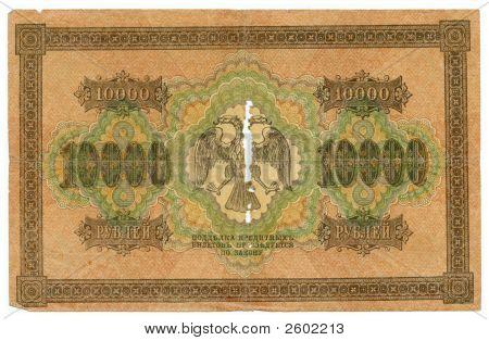 10000 Ruble Bill Of Tsarist Russia, 1918