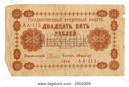 25 Ruble Bill Of Tsarist Russia, 1918