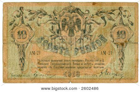 10 Ruble Bill Of Tsarist Russia, 1918