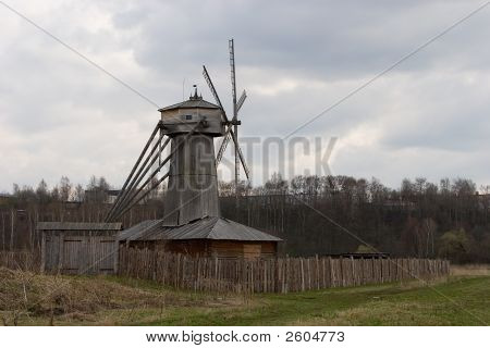 Windmill In The New Jerusalem Monastery