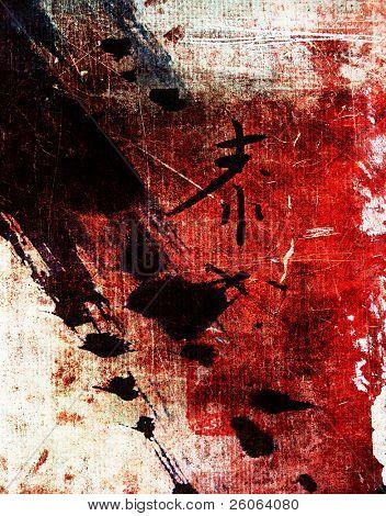 chinese art background