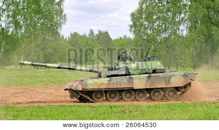 Russian tank attack