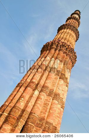 Qtab Minar,a high tower in red sandstone,built in the 13th century and engraved with verses from the Koran,Delhi.