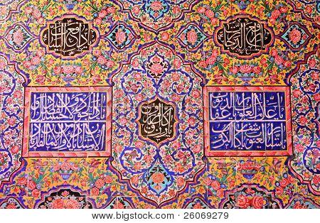 oriental ornaments from Nasir al-Mulk mosque, Shiraz, Iran