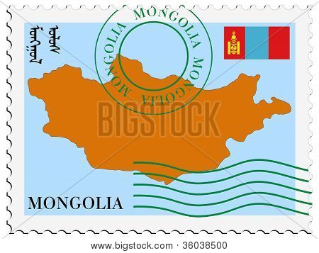 mail to/from Mongolia