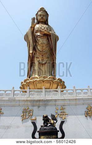 The Gigantic Metal Statue Of Guanyin On Putuo Shan, China
