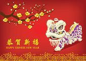 stock photo of lion  - Chinese New Year card with plum blossom and lion dance in traditional chinese background - JPG