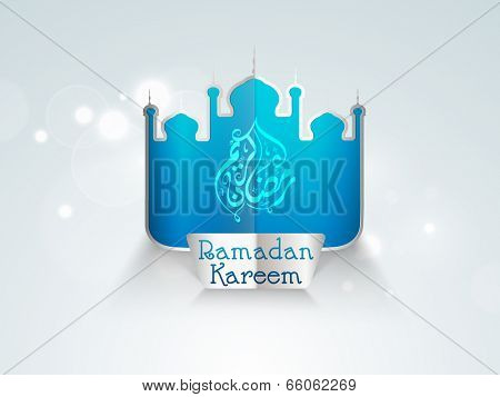 Stylish blue sticky design in shape of mosque and arabic islamic calligraphy of text Ramadan Kareem on shiny grey background.