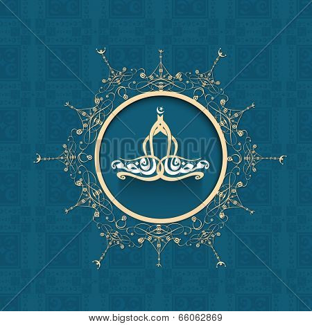 Elegant floral design desecrated greeting card with arabic islamic calligraphy of text Ramadan Kareem on seamless floral pattern blue background.