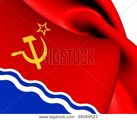 Flag Of Latvian SSR