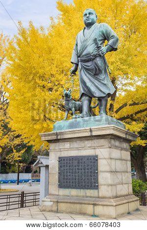 Statue of Saigo Takamori at Ueno Park in Tokyo