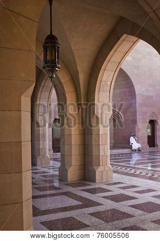 Sultan Qaboos Grand Mosque colonnade