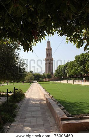 Sultan Qaboos Grand Mosque garden and minaret
