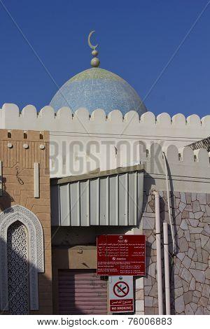 Entrance Gate Of Muscat Souq