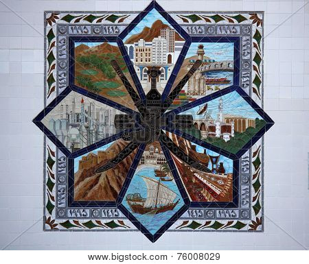 Omani Street Art. Street Art Just After The Muscat Gate, Oman. Tile Artwork With Scenes Of Tradition