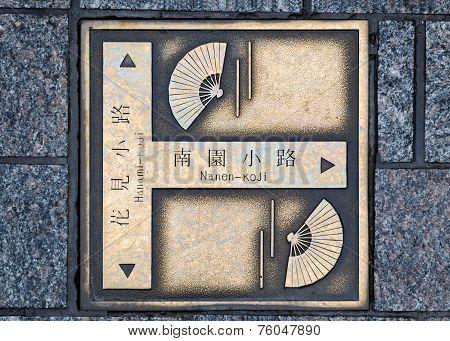 Bronze Etch Plate in Kyoto