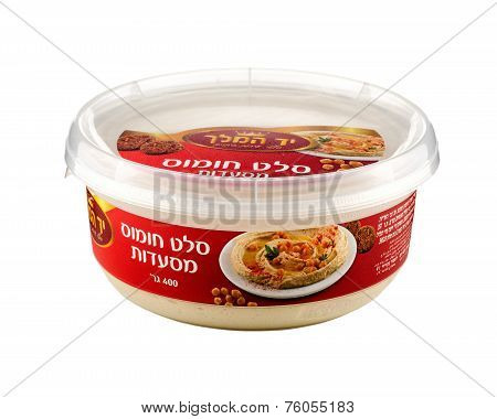 Factory-made Hummus Yad Hamelech