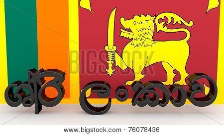 Sinhalesian Characters Meaning Sri Lanka
