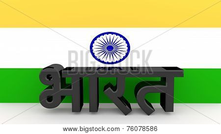 Hindi Characters Meaning India