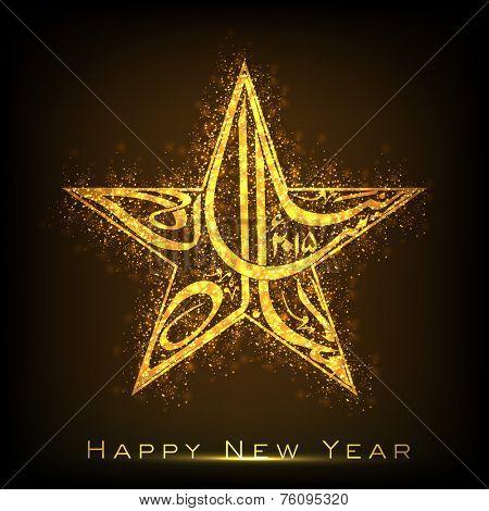 Urdu calligraphy of text Naya Saal Mubarak 2015 (Happy New Year) in shiny star shape.