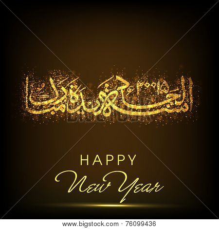 Beautiful Arabic Islamic calligraphy of text Happy New Year 2015 on shiny brown background.