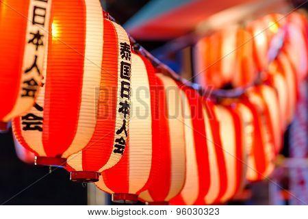 Japanese Paper lanterns in Bon-Odori Festival in Bangkok Thailand