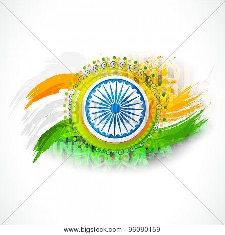 Shiny Ashoka Wheel on national flag color paint stroke background for Indian Independence Day celebration.