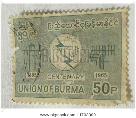 Old Postal Stamp  - Burma 1965