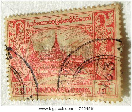 Old Postal Stamp - Burma 1963