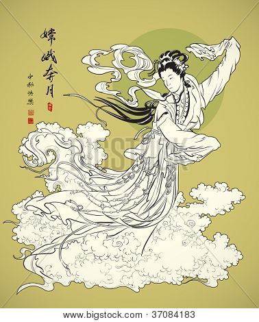 Mid Autumn Festival Illustration of Chang'e, the Chinese Goddess of Moon Translation: Chang'e Galloped Away to the Moon