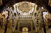 Постер, плакат: интерьер мечети собора Кордова Андалусия Испания