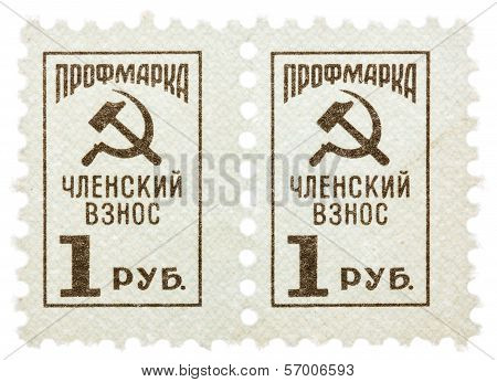 Postcard Printed In The Ussr Shows .postage Stamp Union With Hammer And Sickle