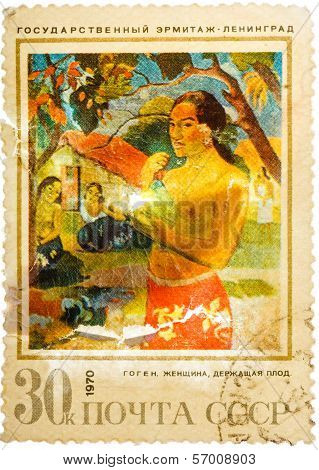 Stamp Printed In The Ussr Shows Woman With Fruit, By Gauguin